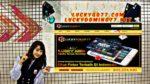 Situs Poker Teraman luckypoker77